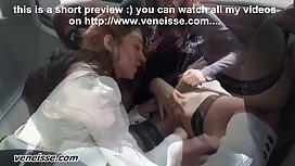 متعة موقع سكس مترجم محارم فتاة ليلى عزرا يظهر كس الثدي أمام الكاميرا
